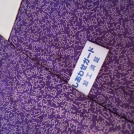 【袷】本紫色 板締め絞り 小紋