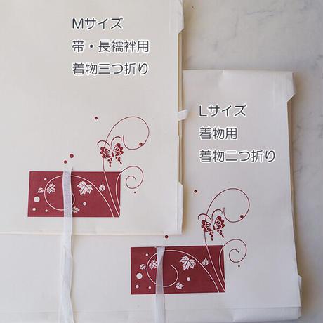 【着物・帯のご購入者様】たとう紙 M・Lサイズ