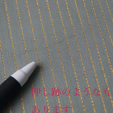【ふくろ帯】松葉色 横縞文 ふくろ帯