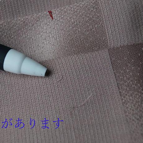 【単衣長襦袢】赤白橡色 うさぎに芝文 長襦袢   №211012