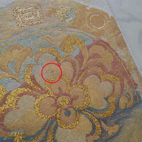 【ふくろ帯】ペルシャ随想文 宝彩ふくろ帯