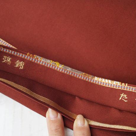 【ふくろ帯】たつむら製 紅海老茶系 紅牙瑞錦ふくろ帯 3o2