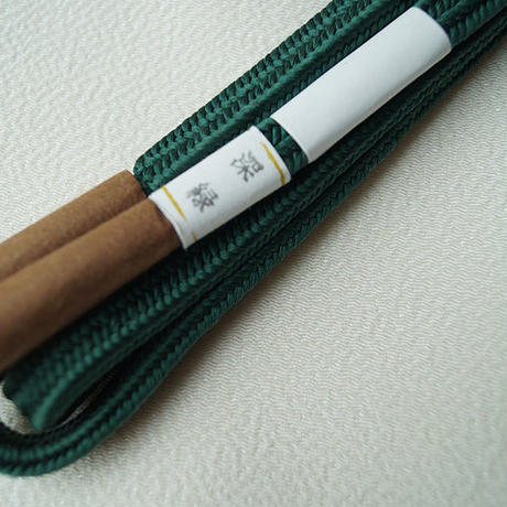 平田紐 冠組帯締め 深緑