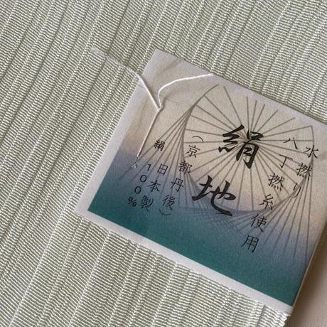 【帯揚げ】若菜色 楊柳帯揚げ №210404©