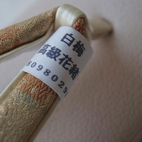 【草履】灰桃色台×金襴織地花緒 草履