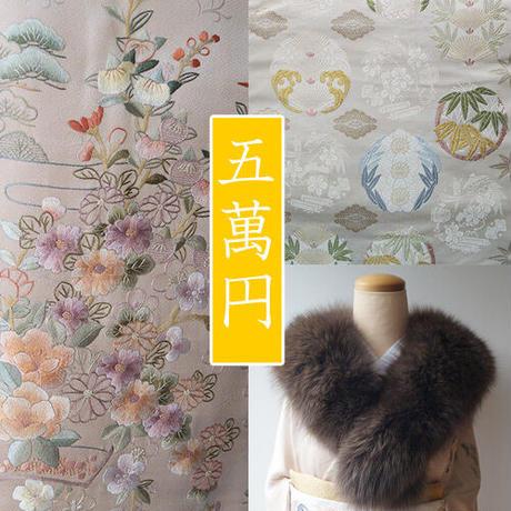 【五萬円】福袋 送料無料