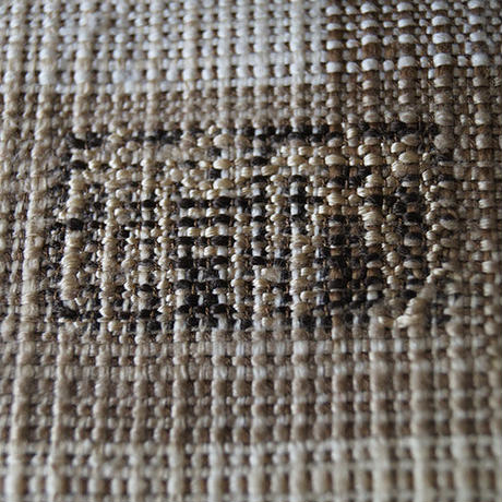 【なごや帯】砂色系 絣文 八寸かがりなごや帯