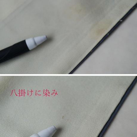 【袷】紅掛花色 やぶれ麻の葉文 染め大島紬