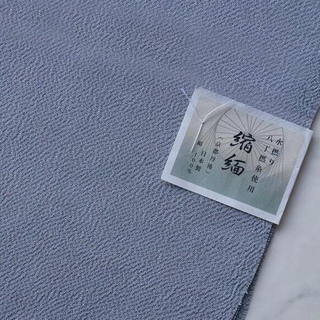 【帯揚げ】灰青色 ちりめん 無地 No.210915