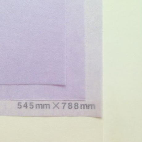 藤色 14g    545mm × 788mm 50枚