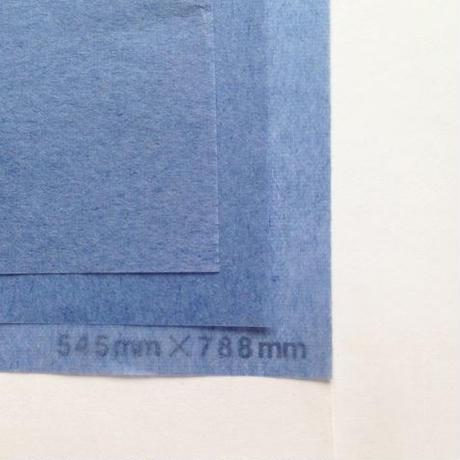 ネイビーブルー 14g 272mm × 197mm  800枚