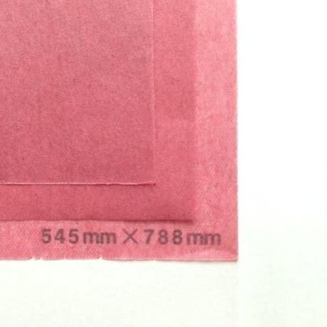ボルドー 14g   272mm × 197mm  400枚