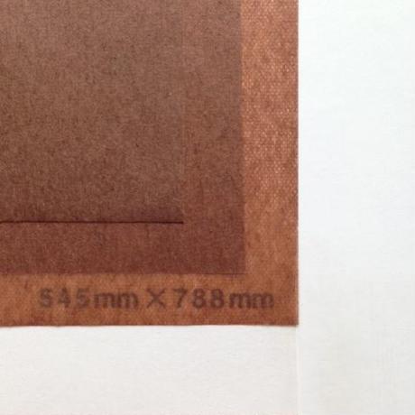 ブラウン 14g 545mm × 788mm 50枚