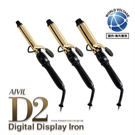 アイビル  デジタルディスプレイアイロン D2  ゴールドバレル 25mm
