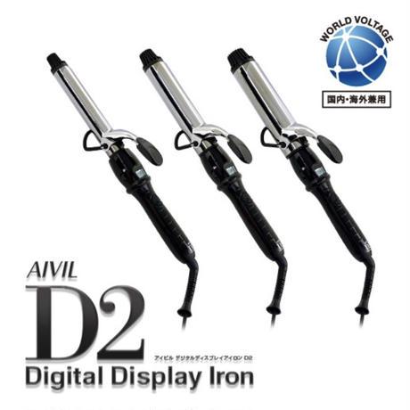 アイビル デジタルディスプレイアイロン D2 チタンバレル 38mm