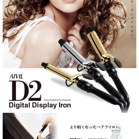 アイビル デジタルディスプレイアイロン D2 チタンバレル 32mm