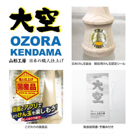 OZORA REShape Keyaki