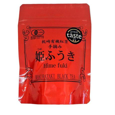 紅茶 姫ふうき 袋