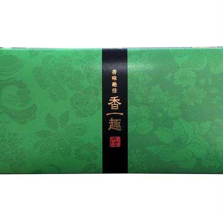 ギフト 国産紅茶 姫香「姫ふうき」3缶セット