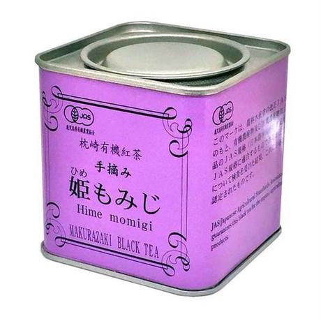 紅茶 姫もみじ 缶
