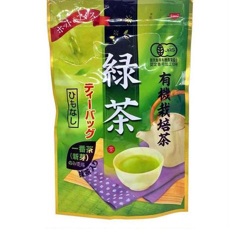有機栽培煎茶 緑茶ティーパック紐なし