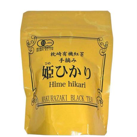 紅茶 姫ひかり 袋