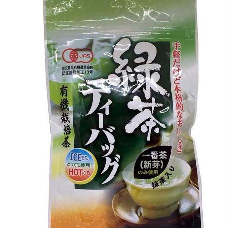 有機栽培煎茶 緑茶ティーパック紐付き