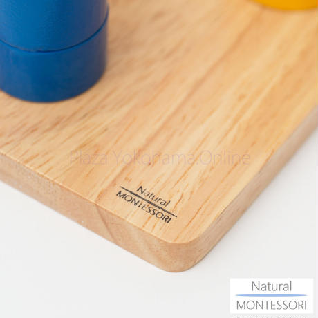 【Natural MONTESSORI】NM-B013 3色リングさし  ≪OUTLET≫