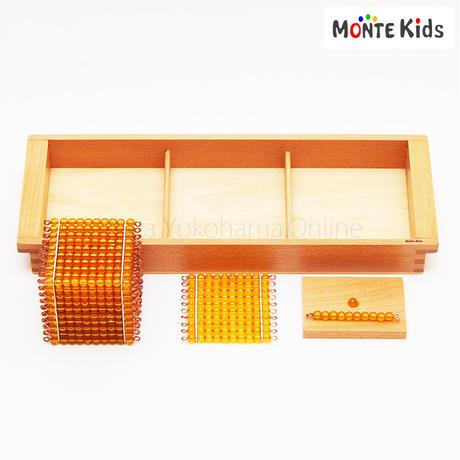 【MONTE Kids】MK-087  十進法 1-1000の金ビーズ(A)