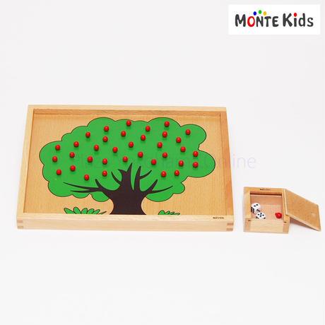 【MONTE Kids】MK-056  <HP限定>人気教具 3点セット