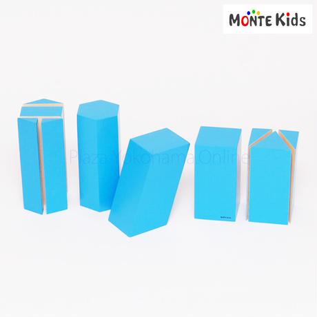【MONTE Kids】MK-053  組み立て幾何学立体  ≪OUTLET≫