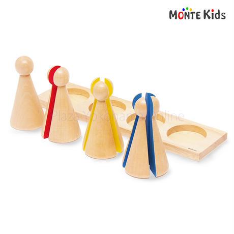 【MONTE Kids】MK-046   分数の小人 大 教材用  ≪OUTLET≫