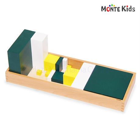 【MONTE Kids】MK-050  3の累乗キューブ  ≪OUTLET≫