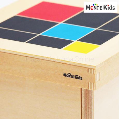 【MONTE Kids】MK-009  三項式