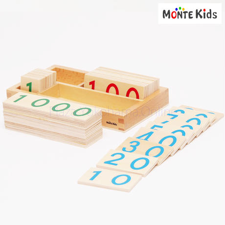 【MONTE Kids】MK-004  数字カード 1-9000 小  ≪OUTLET≫