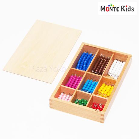 【MONTE Kids】MK-002  色ビーズ 箱入り
