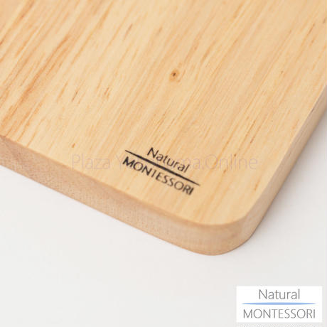 【Natural MONTESSORI】NM-B015   直角リング通し  ≪OUTLET≫