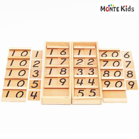 【MONTE Kids】MK-057  セガン板1・2セット