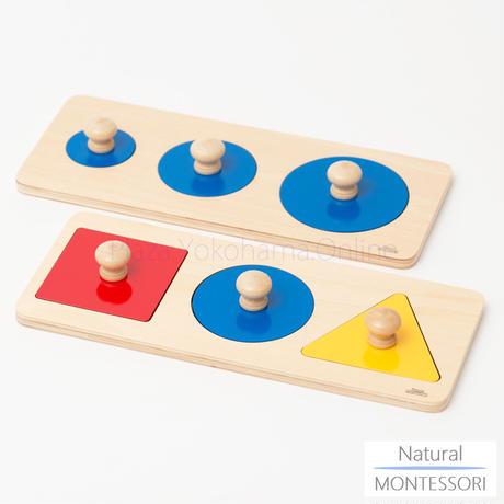 【Natural MONTESSORI】NM-B002 はめ込みパズルB(2枚セット)