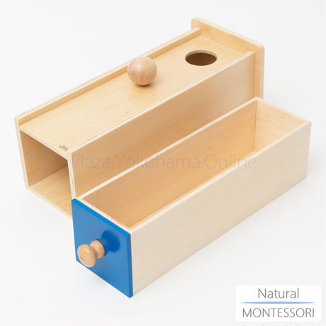 【Natural MONTESSORI】  NM-B017 ひき出しつき玉入れ  ≪OUTLET≫