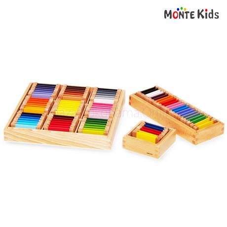 【MONTE Kids】MK-035   色板  第1.2.3の箱セット