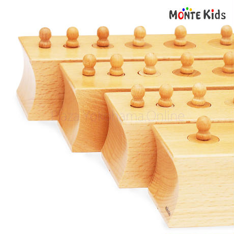 【MONTE Kids】MK-026  シリンダー 円柱さし 大 教材用  ≪OUTLET≫