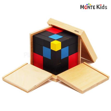 【MONTE Kids】MK-009  三項式  ≪OUTLET≫
