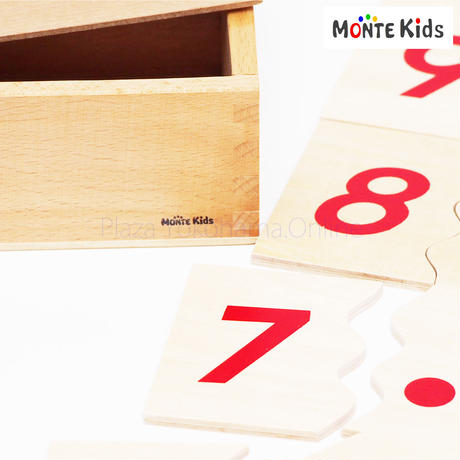 【MONTE Kids】MK-020   数合わせパズル ≪OUTLET≫