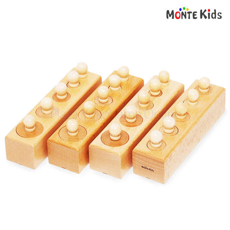 【MONTE Kids】MK-021  シリンダー円柱さし 小 家庭用  ≪OUTLET≫