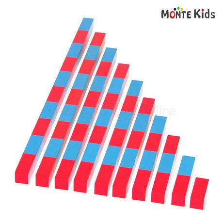 【MONTE Kids】MK-032  算数棒  大 教材用