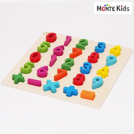 【MONTE Kids】MK-011  カラフル 数字BIGパズル
