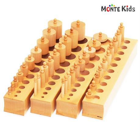 【MONTE Kids】MK-026  シリンダー 円柱さし 大 教材用