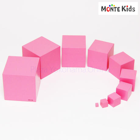 【MONTE Kids】MK-027  ピンクタワー 大 教材用  ≪OUTLET≫