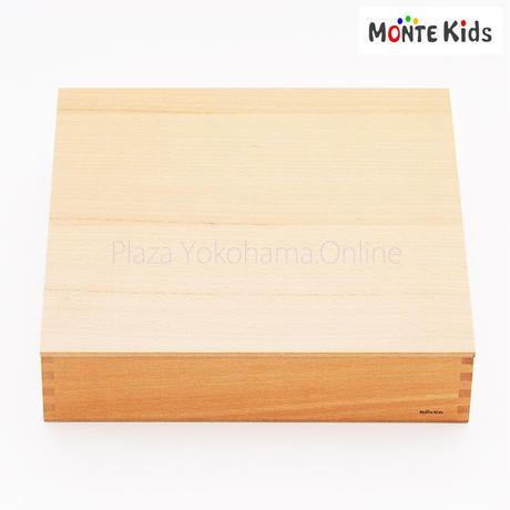 【MONTE Kids】MK-075  類似色ソートタスク ≪OUTLET≫